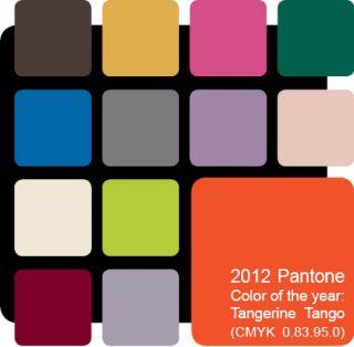 Цвета осени 2012 года по версии Pantone