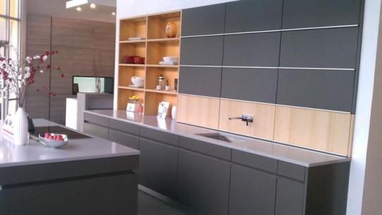 Тенденции в дизайне кухни 2015
